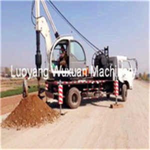 Wheel Type Hydraulic Pile Rig