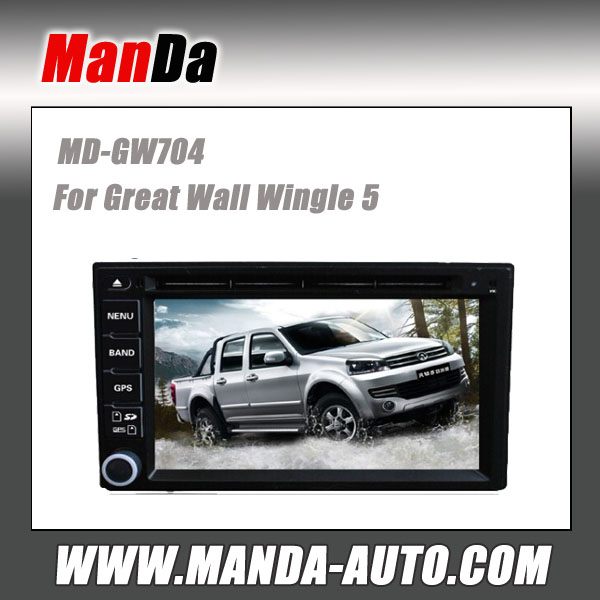 Manda 2 two din car stereo for Great Wall Steed 5/ Wingle 5 car dvd gps factory audio player touch screen car monitor
