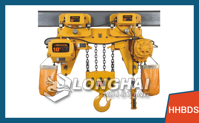 Low Headroom Electric Chain Hoist -HHBDS