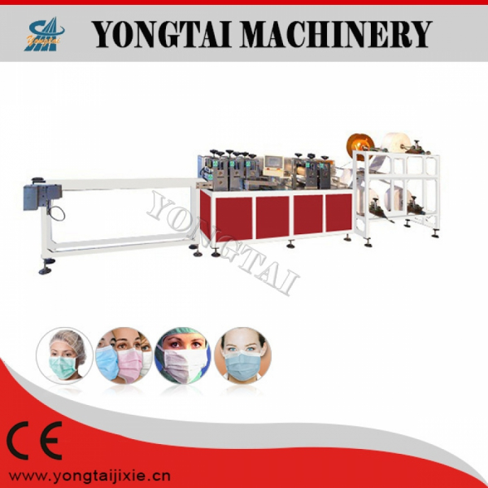 Lace Mask Machine