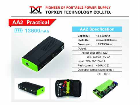 12v gasoline and diesel car Multi function jump starter AA2 13600mAh