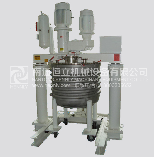 Multi-shaft Mixer Comined Mixer