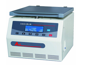 TGL-18C High Speed Desk-top Centrifuge