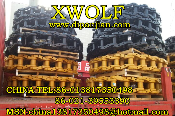 CASE Excavator Track assembly
