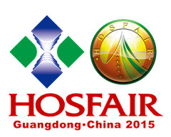the 2nd China ( Guangzhou ) International Cocktail Festival of HOSFAIR Guangdong 2015