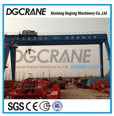 16 ton double girder electric magnetic crane
