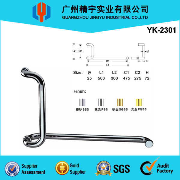 High Quality Inox Handle For Shower Glass Door(YK-2301)