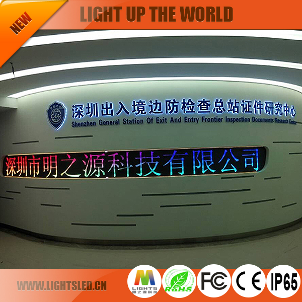 Indoor LED Display P2