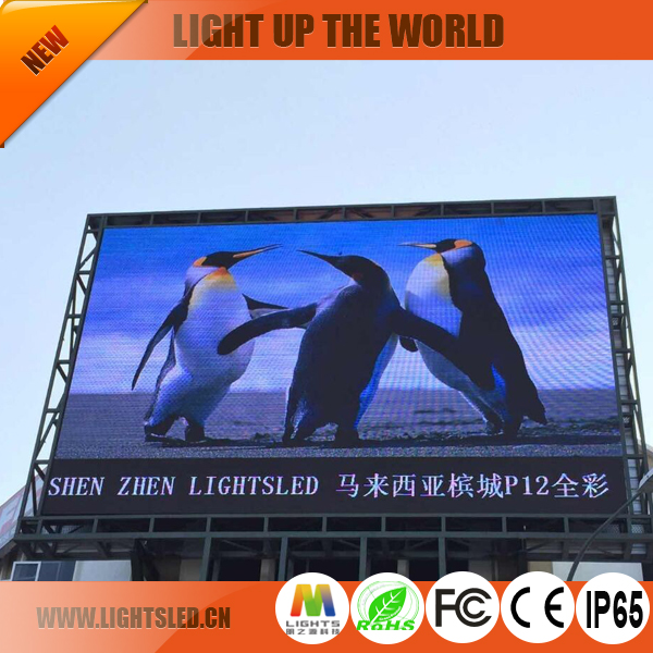Outdoor LED Display P12 Dip