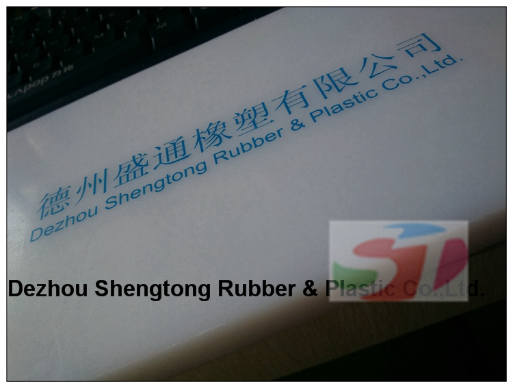 PE material large plastic sheet/ polyethylene sheet