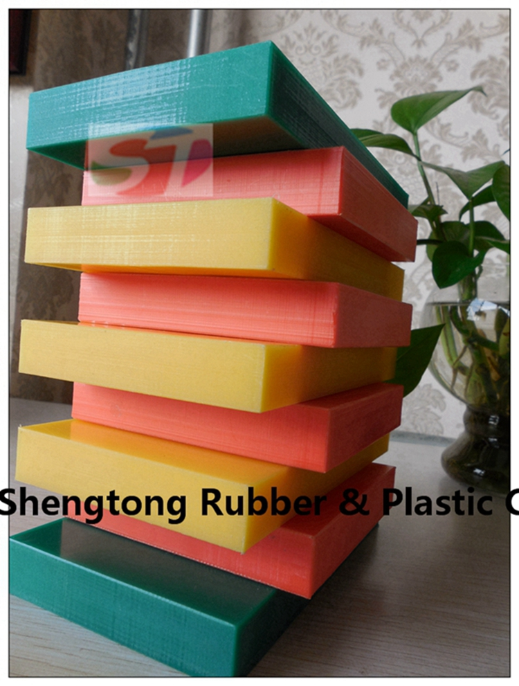 High quality uhmwpe sheet with competitive price