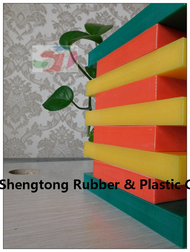 Flam retardant UHMW-PE polyethylene sheet/ board/ panel