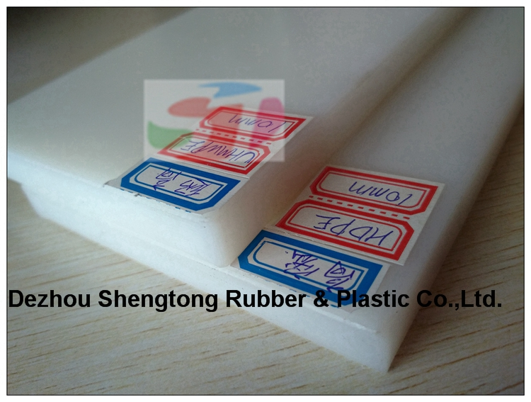 Excellent heat resistant UHMW-PE board / polyethylene board