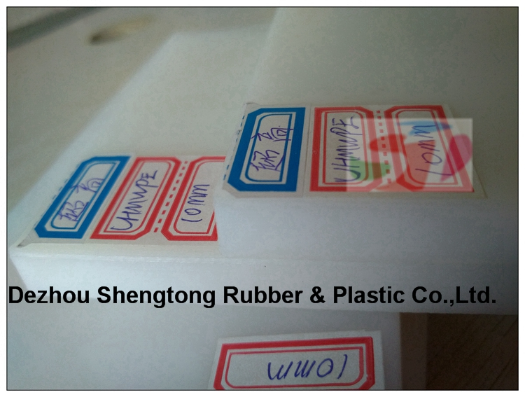 Perfect chemical resistance UHMW-PE sheet/ plate