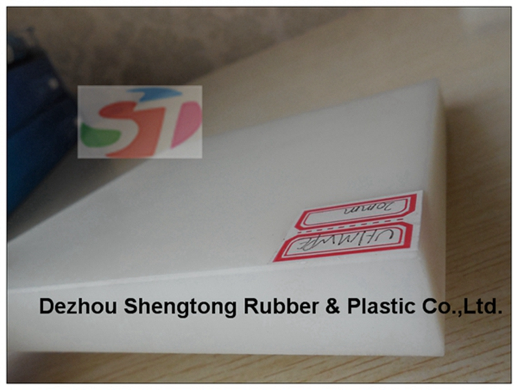 Engineering plastic UHMW-PE sheet/ board