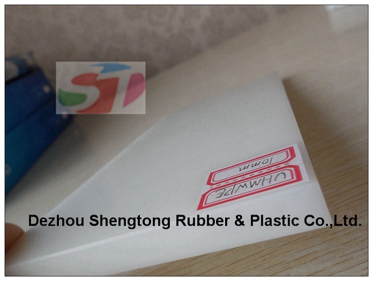 UHMWPE HDPE material plastic panels/ sheet/ plate