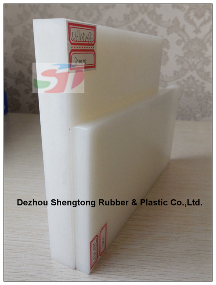 UHMWPE HDPE material plastic manufacturing