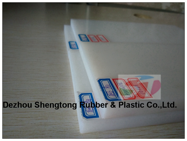 Plastic plate with pe material/ uhmwpe hdpe plate