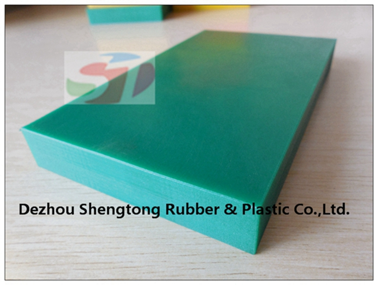 HDPE sheet/ PLASTIC cutting board/ UHMWPE sheet