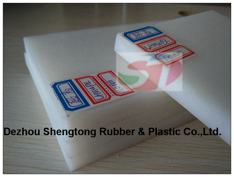 High quality engineering plastic product white hard wear uhmwpe sheet / uhmwpe marine fender panel / uhmwpe sliding pad
