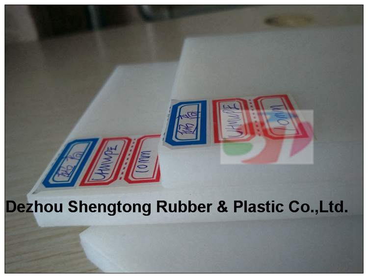 Wholesale china uhmwpe polyethylene sheet