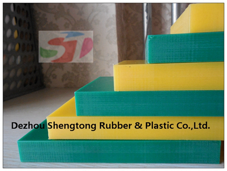 white color plastic uhmw-pe plate hdpe board uhmwpe sheet