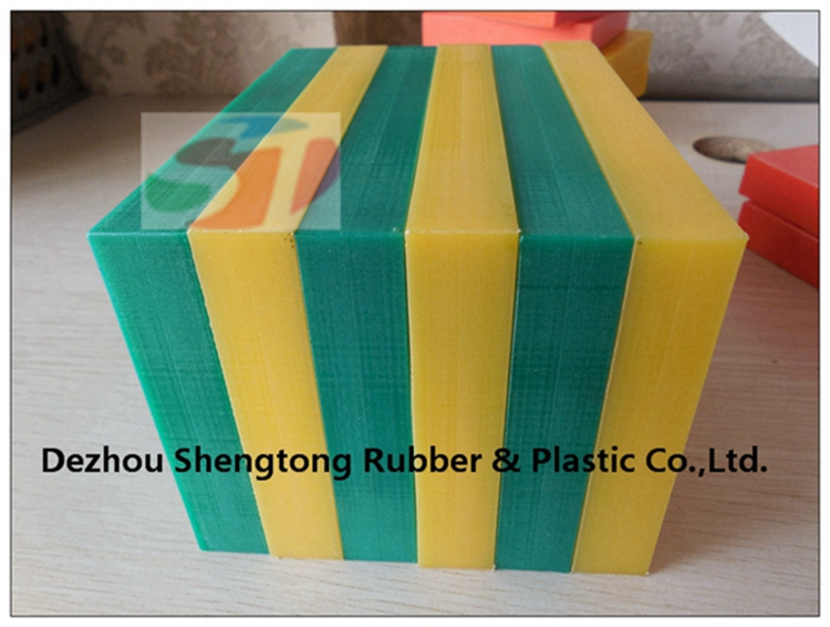 rice of uhmwpe sheet/wear resistant plastic uhmw-pe board/Self-lubrication uhmw pe panel