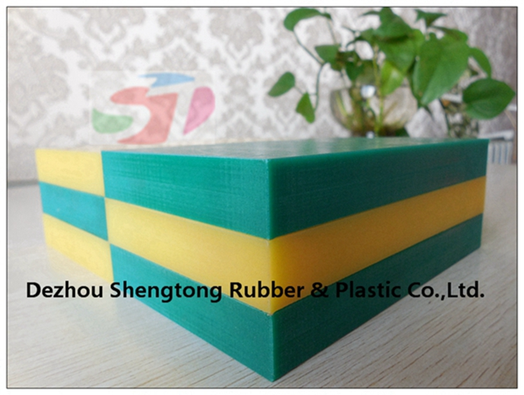 Customized UHMWPE sheet