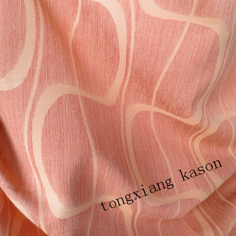 woven curtain fabric