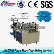Disposable Plastic Shoes Cover Making Machine