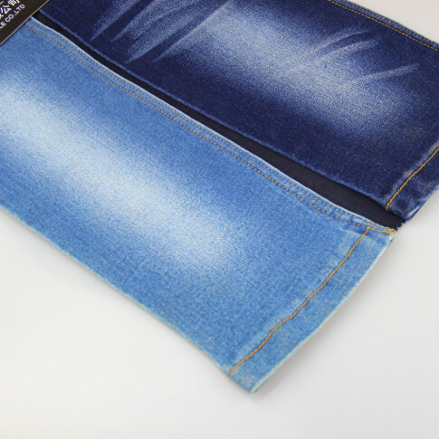 Cotton Polyester Spandex Denim Fabric Dxc801 6.8oz