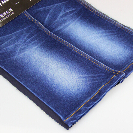 Cotton Polyester Spandex Denim Fabric Dxc805 10oz