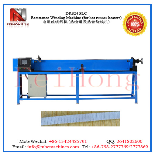 automatic resistance wire winding machine with tail