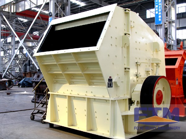 Universal Impact Crusher/Coal Impact Crusher