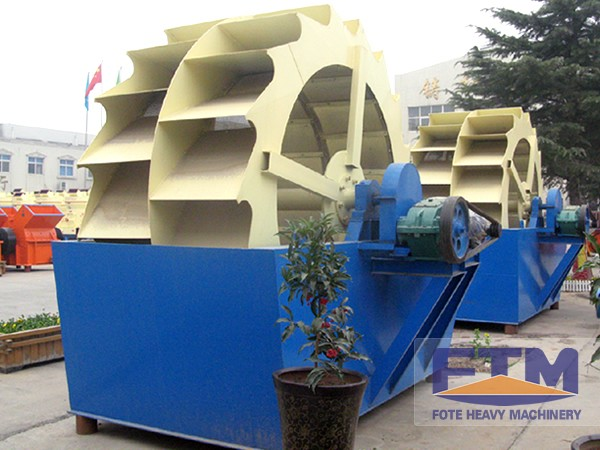 Sand Washer Machine/High Quality Sand Washing Machine