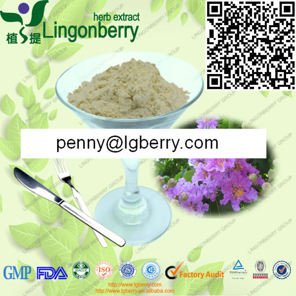 Banaba Leaf Extract, Corosolic acid 10%, 20%