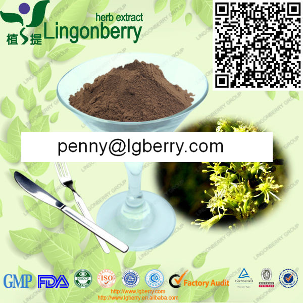 Silene Otites Extract, 3,4-dimethoxycinnmic acid 90%