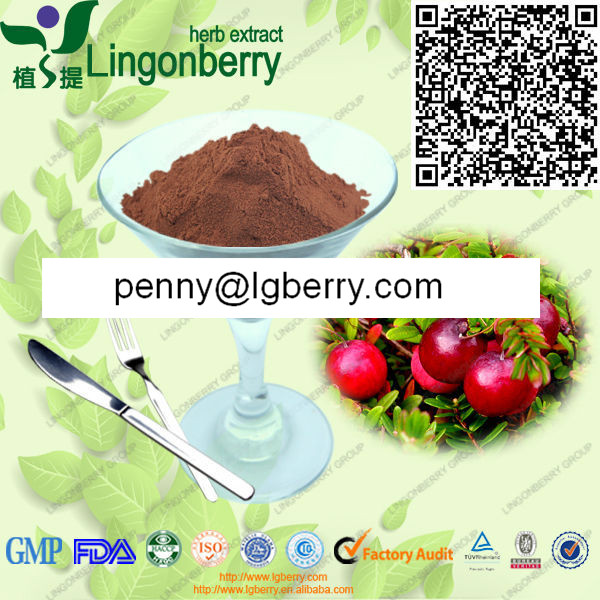 Cranberry Extract / Cranberry Proanthocyanidins