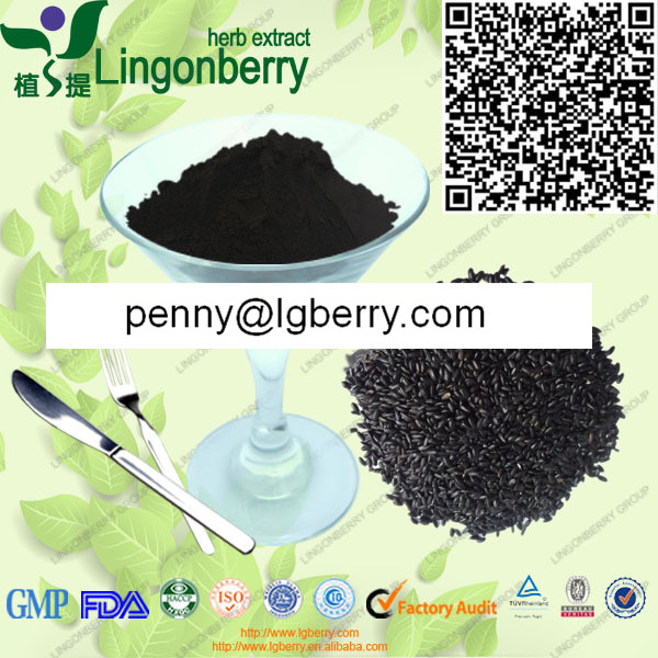 Black Rice Extract Cyanidin-3-glucosides