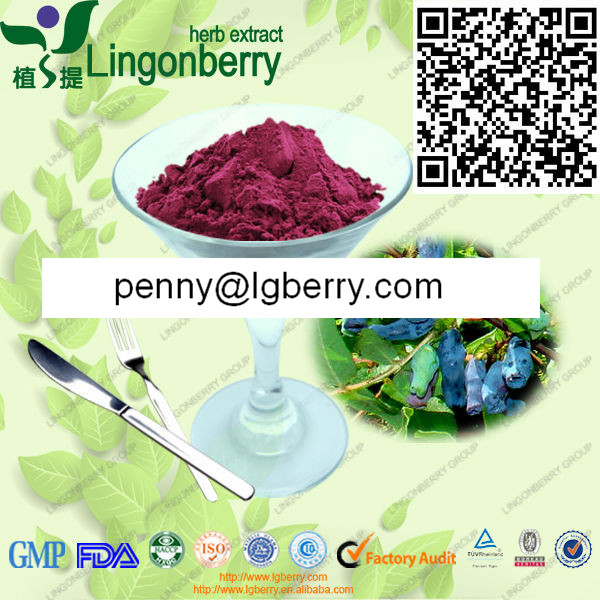 Wild Sweetberry Honeysuckle Extract / Lonicera Caerulea Extract