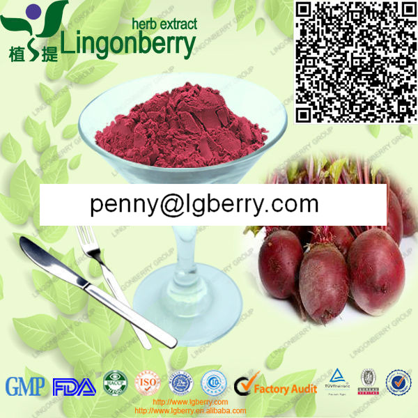 Red Beet Juice Powder
