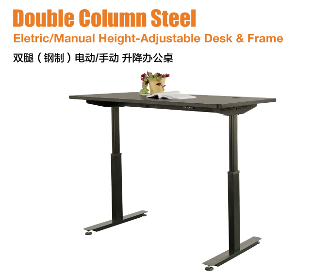 Sit To Stand Desk Double Column Steel