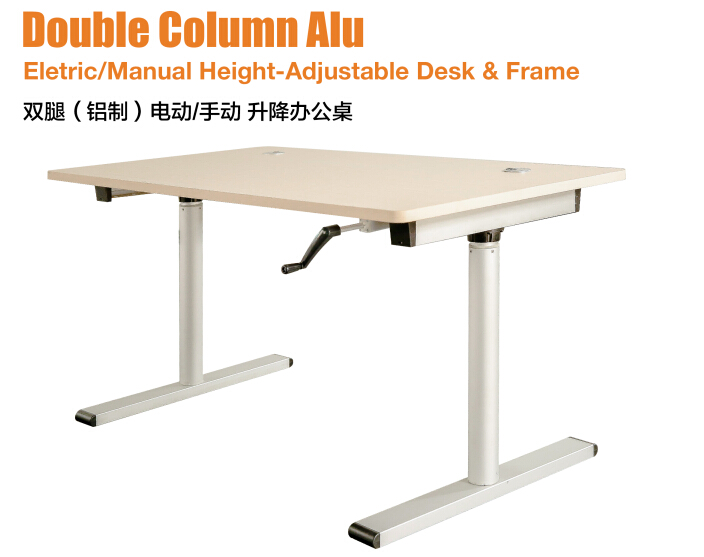 Sit To Stand Desk  Double Column Alu