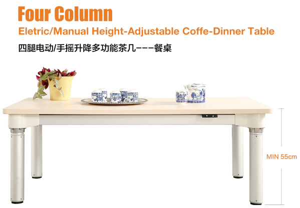 Sit To Stand Desk   Four Column Coffee -dinner Table