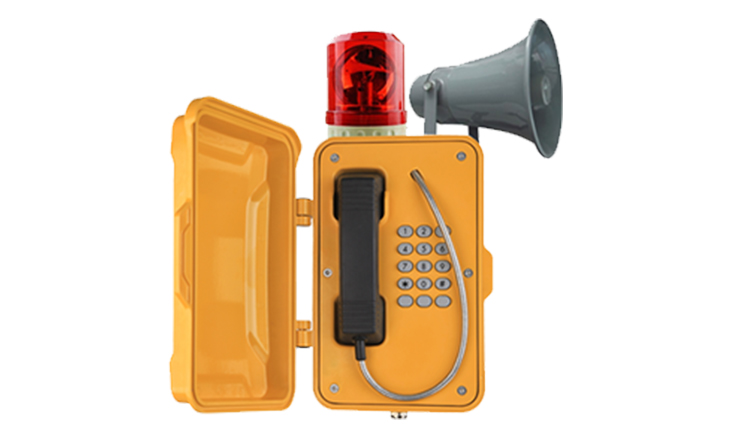 Broadcasting Telephones Weatherproof Broadcasting JR101-FK-HB