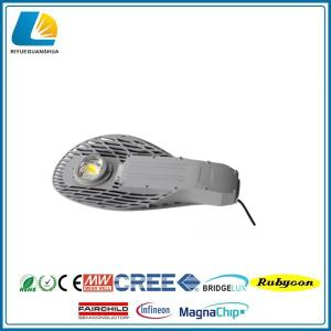 70W LED Street Light AD-LD-70W