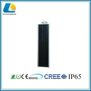 25W Integrated Solar Led Street Light AD-SLD-25W