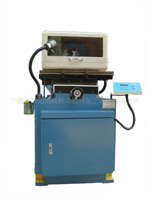 Automatic Inner Circle Slicing Machine