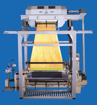 air jet looms for sale 280 Cm Jacquard Air Jet Loom