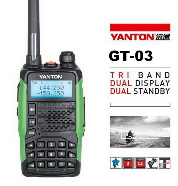 amateur dualband radio transceiver GT-03